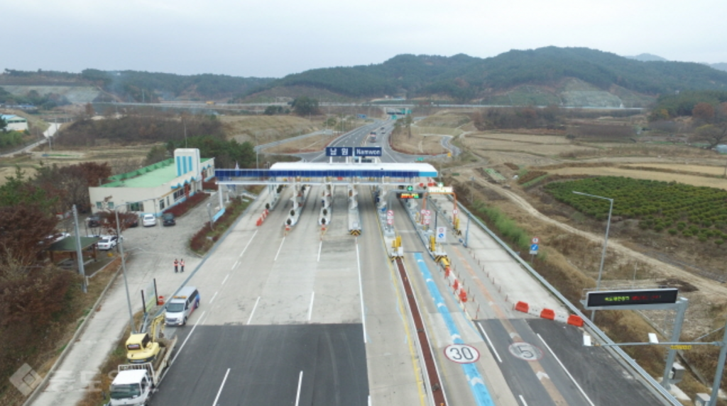 Namwon toll gate. (image: Korea Expressway Corporation)