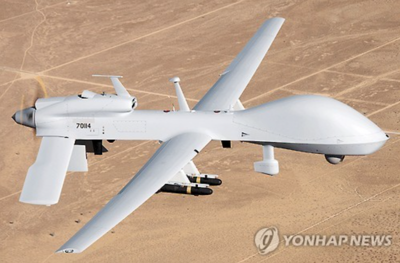 U.S. To Deploy Unmanned Attack Aircraft to S. Korea: Source