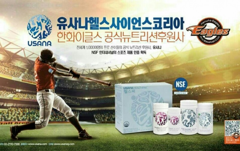 USANA Hits a Home Run with Korean Baseball Team