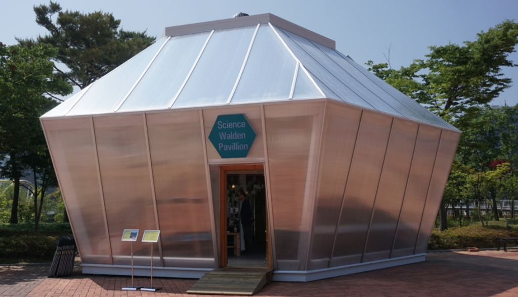 "A pilot project was initially spearheaded by the Ulsan National Institute of Science and Technology last May at its Science Walden Pavilion, which is a laboratory with a lavatory (no pun intended) that turns human waste into biofuel, and in return rewards ""donors"" with a virtual currency called ""kkul"" (honey in Korean). (image: UNIST)"