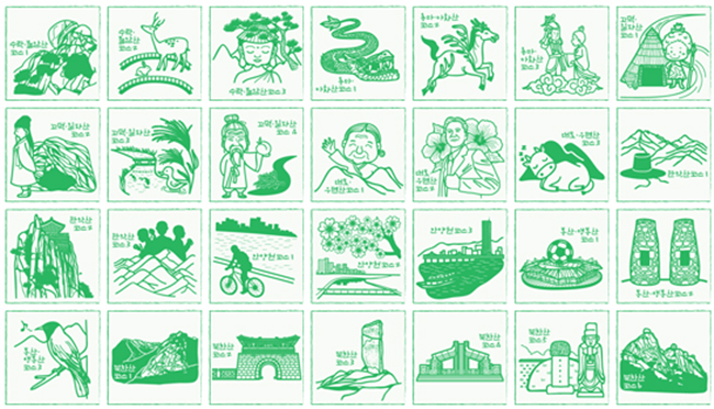 Those who complete the feat of collecting all 28 stamps will be given a certificate and a badge that acknowledge the completion of all hiking courses, at the Seoul Iris Garden and Sookmyung Women's University locations of the city's information center. (Image: the Seoul Metropolitan Government)
