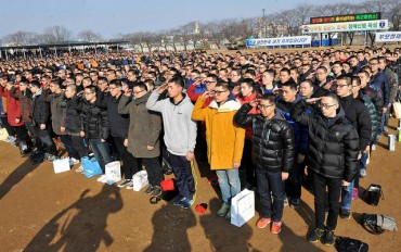 South Korean Military Acceptance Rate Falls with Population Shift