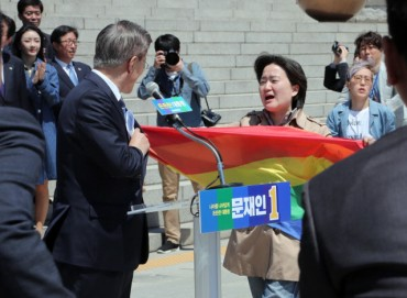 13 Gay Rights Activists Nabbed after Anti-Moon Rally