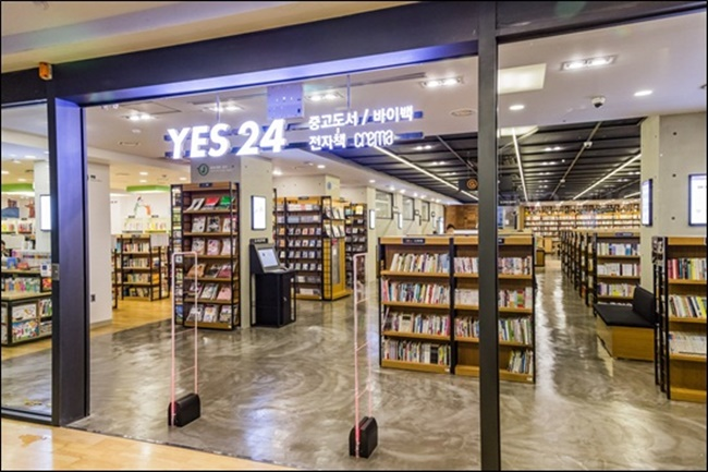 South Korean's biggest online book retailer, Yes24, opened its first used book store in Gangnam last year. (Image: Yes24)