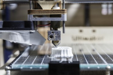 Gov't to Spend 41 bln Won on 3D Printing Technology in 2017