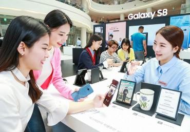 Galaxy S8′s Pre-orders Reach Whopping 1 mln