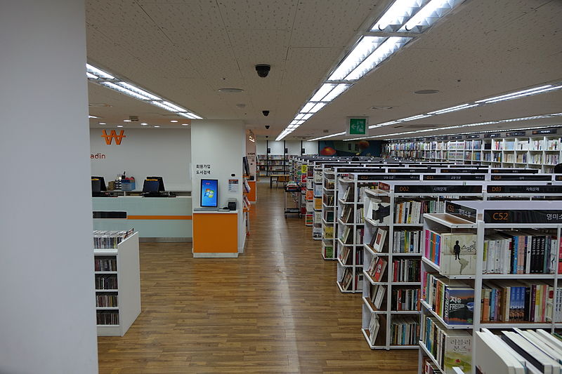 Both retailers sell magazines, CDs, DVDs as well as their own goods, in addition to books. (Image: Wikimedia Commons)