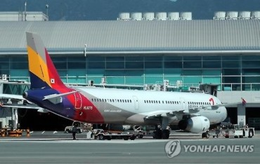 Asiana to Cut Fleet on China Routes Amid THAAD Row