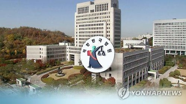 The current law allows the use of handcuffs and other equipment if the danger of suicide or self-injury exist. (Image: Yonhap)