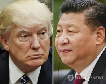 S. Korea in Close Consultation With U.S. on N. Korea Ahead of Trump-Xi Summit