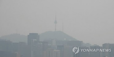 South Koreans Sue Seoul, Beijing Governments Over Fine Dust