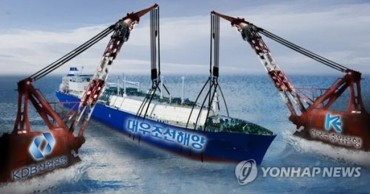 Pension Fund Undecided on Daewoo Shipbuilding Debt Rescheduling