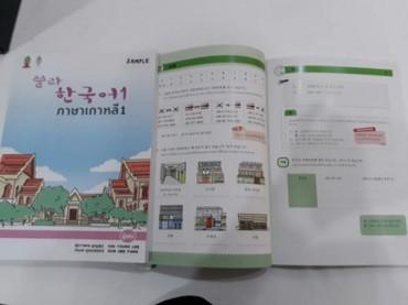 Thai University to Open Korean Language Major for Undergrads Next Year