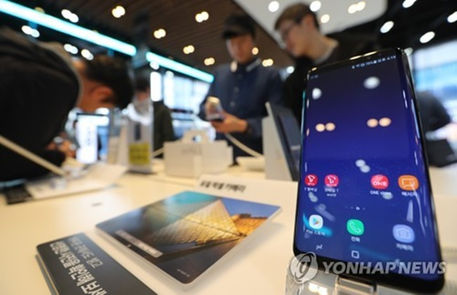 South Korea's brokerage houses estimated the sales of the Galaxy S8 and the Galaxy S8 Plus to be around 43-60 million units. (Image: Yonhap)