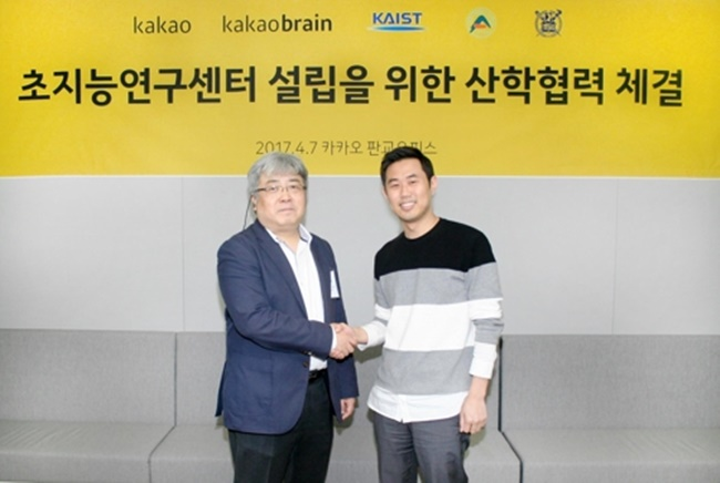Rim Ji-hoon, CEO of Kakao Corp., (R) shakes hands with Park Jong-hun of Seoul National University on April 7, 2017. (Photo courtesy of Kakao Corp.) (Image: Yonhap)