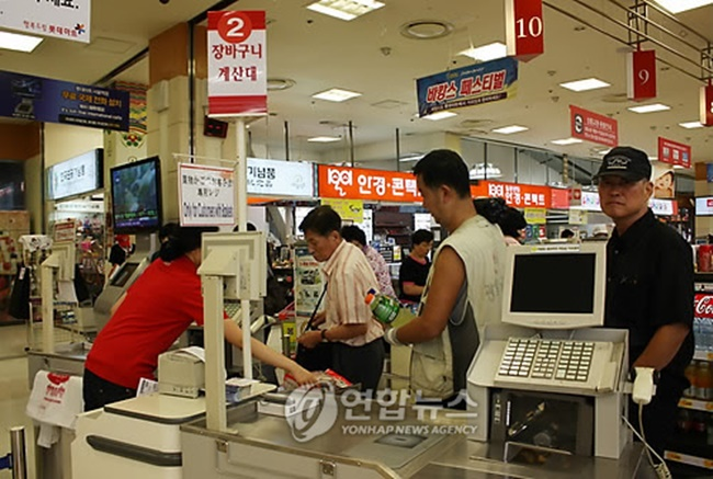 But the BSI for the first quarter's business conditions and sales remained below the 100 level, standing at 82 and 80, respectively, according to the poll. (Image: Yonhap)