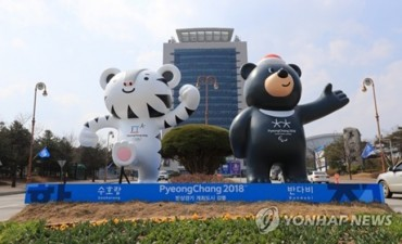 PyeongChang 2018 Selects KEB Hana Bank As Main Banking Partner