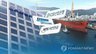 Main Creditor Open for Negotiations with NPS on Daewoo Shipbuilding