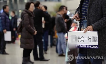 Number of Chinese Travelers at Incheon Airport Drops By 37 %