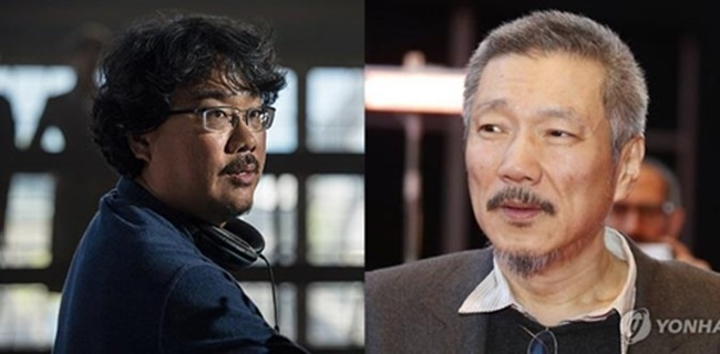 Two Korean Films to Compete in Cannes