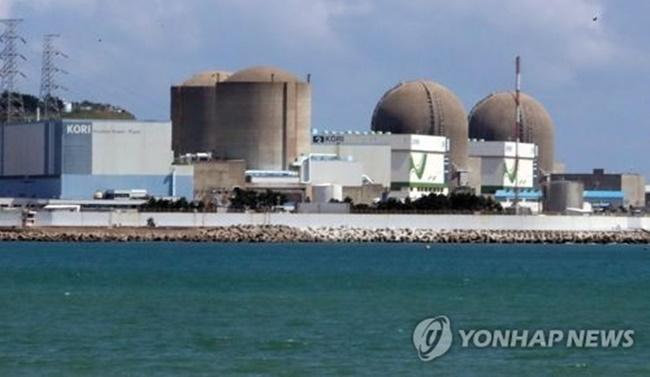 South Korea's Kori nuclear power plant in northern Busan (Image: Yonhap)