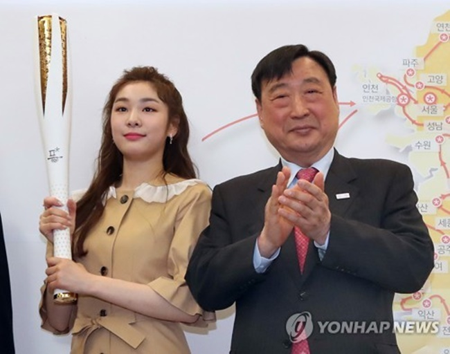 Torch Relay for PyeongChang 2018 to Start in November