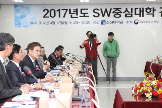 S. Korea to Nurture 'Software-oriented' Universities