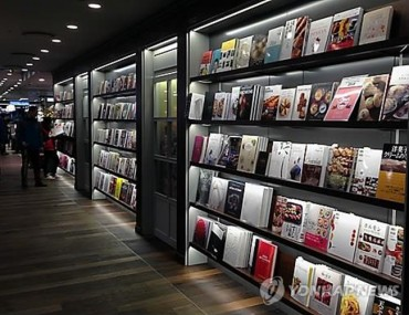 Amid Shrinking Publishing Industry, E-book Sales Are Rising