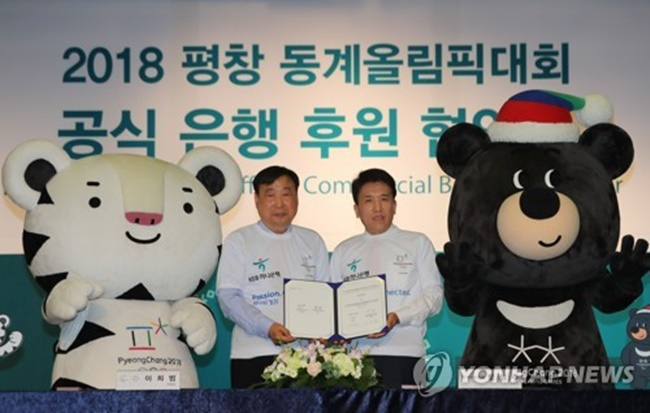 PyeongChang 2018 Signs KEB Hana Bank As Main Banking Partner