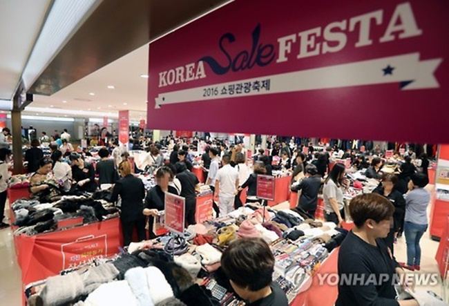 During the special bargain sales event, major retailers and manufacturers will offer discounts on various items such as electronics, clothing and cosmetics. (Image: Yonhap)