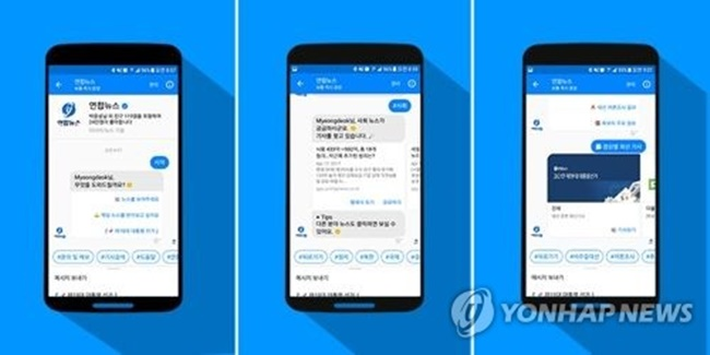 Yonhap Launches South Korea's First Chatbot News Service