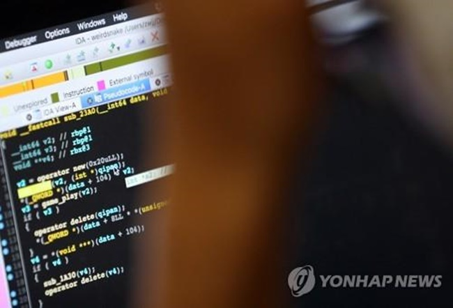 The Supreme Prosecutors' Office inked the Government Security Program (GSP) with the U.S. software giant at the office of its local unit in central Seoul. (Image: Yonhap)