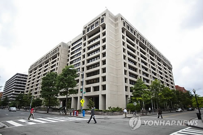The Fed at the time signalled that additional hikes would be made in a gradual manner later this year. (Image: Yonhap)