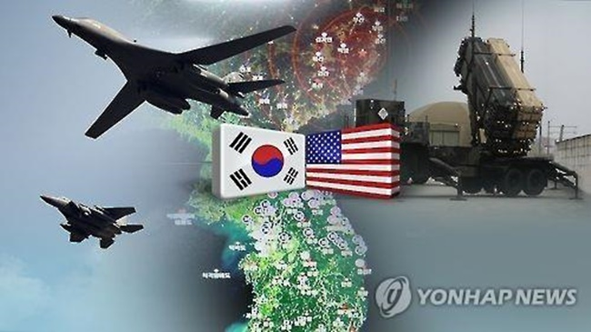 An image of South Korea-U.S. alliance in a photo provided by Yonhap News TV. (Image: Yonhap)