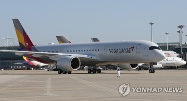 Asiana Receives 1st A350, Strengthens Customer Service