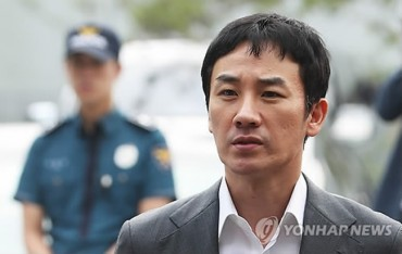 Woman in Actor's Alleged Rape Case Gets Jail Term for False Accusation
