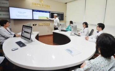 Konyang Hospital's Watson Supercomputer Successfully Diagnoses First Cancer Patient
