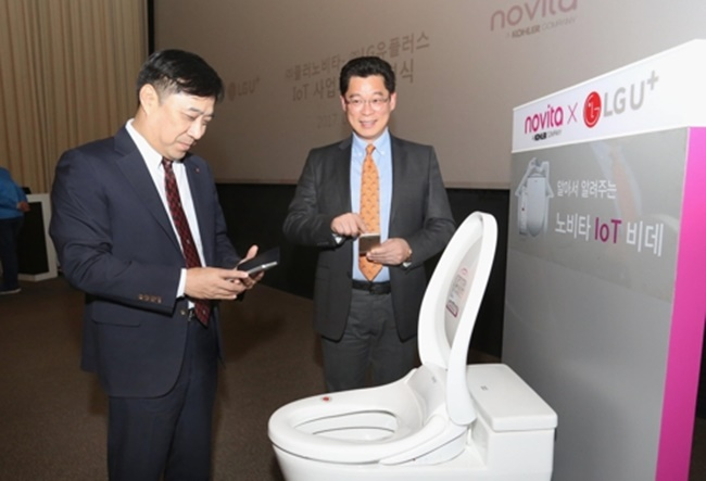 When filters need changing or nozzles need cleaning, push notifications are sent via the mobile app, directing users to the online shopping mall 'IoT Shop' where bidet accessories can be purchased. (Image: Yonhap)