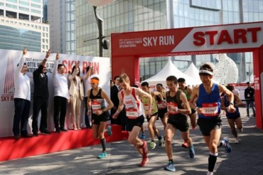 Runners Race 123 Floors to the Top of Lotte World Tower