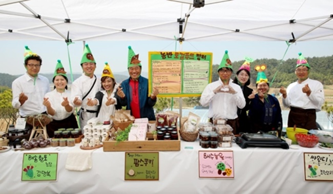 Officials in Taean County believe farm parties could be a new business model that is mutually beneficial for both farmers and customers. (Image: Taean County)