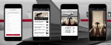 Award Winning Private Jet Company Launches WeChat Sales Platform