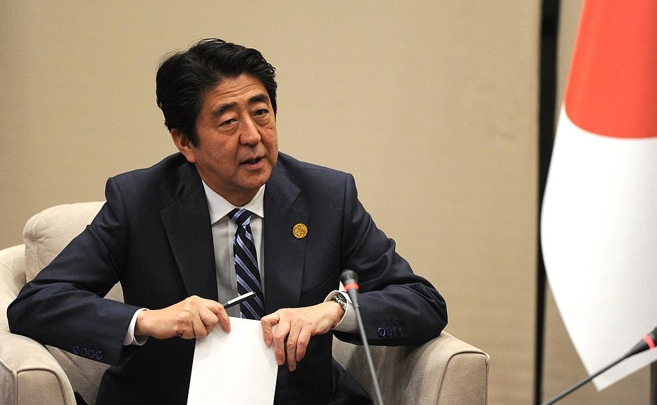 Japanese Prime Minister Shinzo Abe. (image: Kremlin)