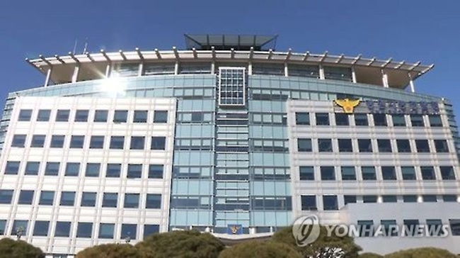 Some of the applicants boast impressive previous experience, including a former member of the national team, a professional runner, and the first South Korean person to finish an ultra-marathon barefoot. (Image: Yonhap)