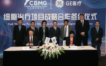 Cellular Biomedicine Group (CBMG) and GE Healthcare Life Sciences China Announce Strategic Partnership to Establish Joint Technology Laboratory to Develop Control Processes for the Manufacture of CAR-T and Stem Cell Therapies