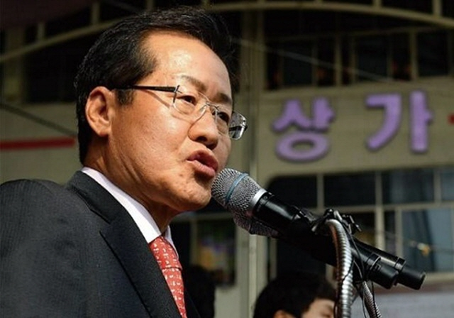presidential candidate Hong Joon-pyo of the  Liberty Korea Party(image:  Liberty Korea Party)
