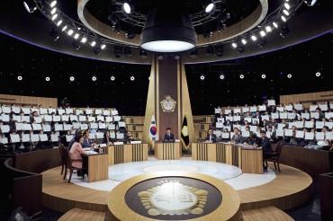 Mock Parliament Episode of 'Infinite Challenge' Sees Lawmakers Propose Six New Bills