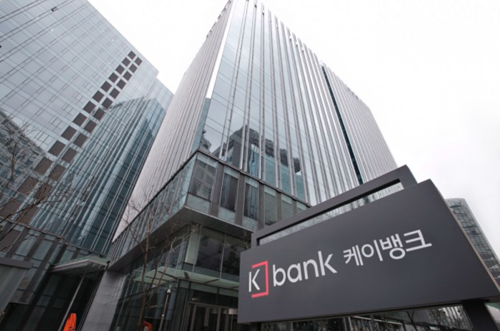 K Bank was formed by a consortium of 21 stakeholders, including local telecom giant KT Corp., with 250 billion won ($220.42 million) in initial capital. (image: K Bank)