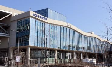 Antitrust Watchdog Slaps 70.2 Bln-won Fine on Four Builders for Bid Rigging