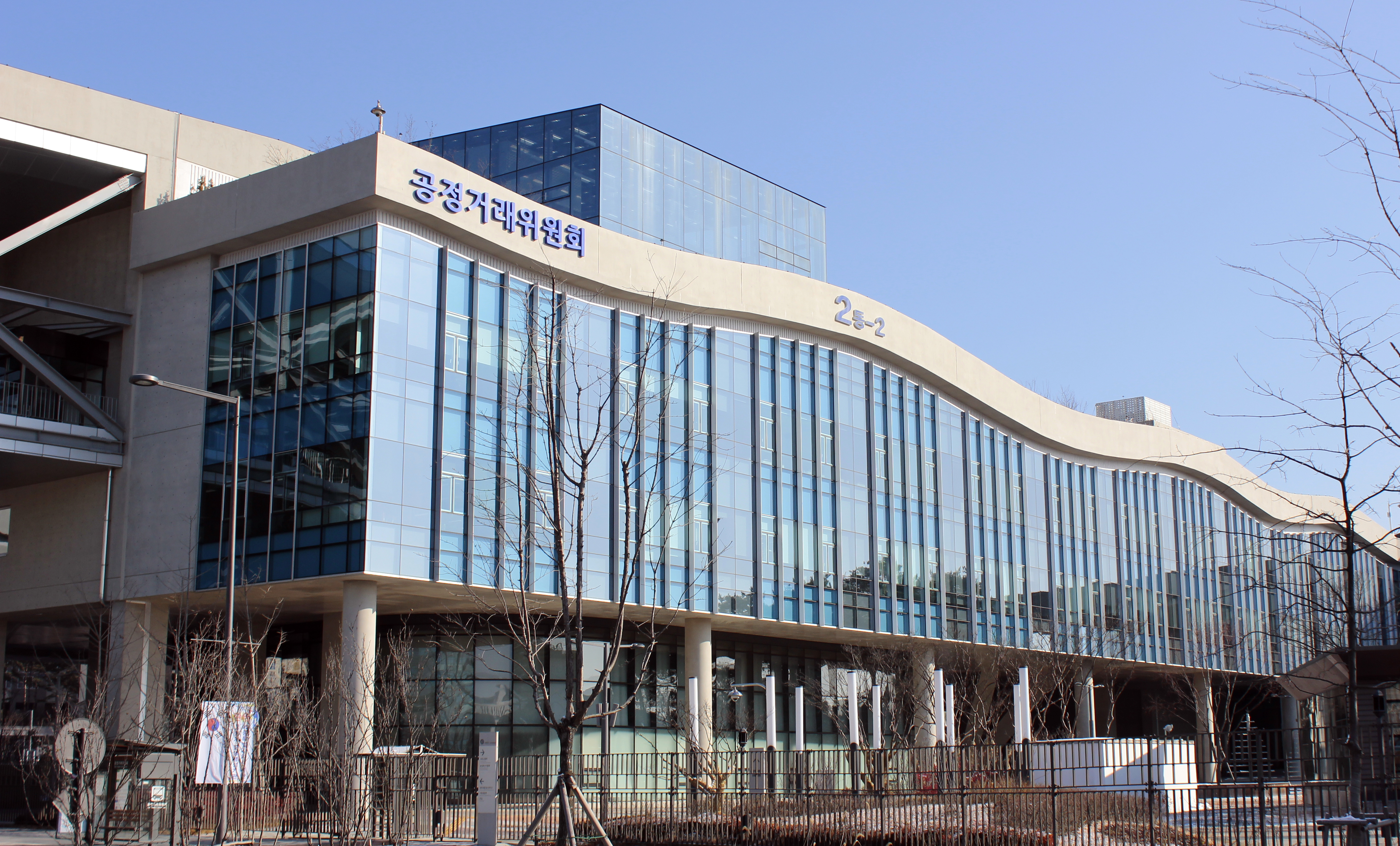 Antitrust Watchdog Slaps 70 2 Bln Won Fine On Four Builders For Bid Rigging Be Korea Savvy