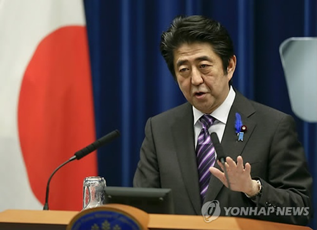 Though Abe has maintained right-leaning political views since he took office, his stance on Korea has become more uncompromising over the years, turning back the clock on all the progress made between South Korean and Japan with regards to territory and history. (Image: Yonhap)
